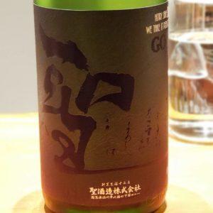 【地酒入荷情報】聖 生酛GOTH 渡舟 純米吟醸酒(群馬)