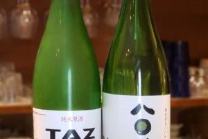 蔵元直送!地酒フェア【広島県Ver.】第二弾、第三弾ご紹介!