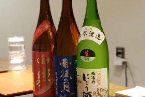 地酒フェア【広島県Ver.】4蔵追加!
