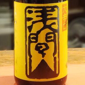 【地酒入荷情報】浅間山 大辛口 純米酒(群馬)