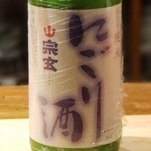 【地酒入荷情報】宗玄 にごり酒 純米酒(石川)