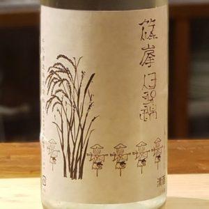 【地酒入荷情報】篠峯 伊勢錦 うすにごり 無濾過・純米生原酒(奈良)