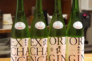 麹交換醸造【雨後の月】【賀茂金秀】、今しか味わえない飲み比べセット!