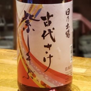 【地酒入荷情報】紫しきぶ 古代酒 純米酒(茨城)