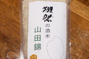 酒米の山田錦、食べられます♪