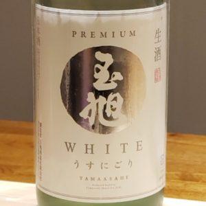 【地酒入荷情報】玉旭 WHITE うすにごり(富山)