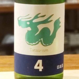 【地酒入荷情報】辰泉 辰ラベル No.4 夏のウマカラ 純米吟醸酒(福島)