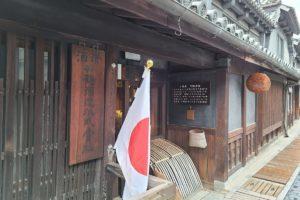 蔵直地酒フェアVol.6 広島&香川『竹鶴酒造・藤井酒造・綾菊酒造』