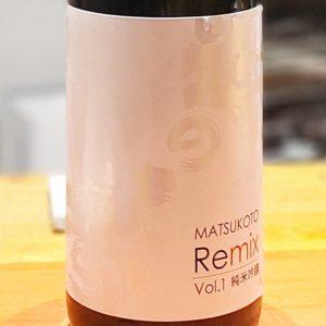 【地酒入荷情報】松の寿 MATSUKOTO Remix Vol.1 純米吟醸酒(栃木)