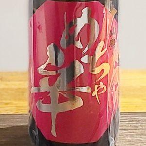 【地酒入荷情報】山鶴 めちゃ辛 特別純米酒(奈良)