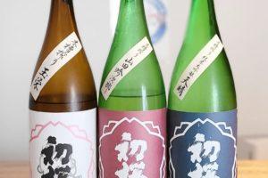 蔵直地酒フェアVol.7、終盤です!
