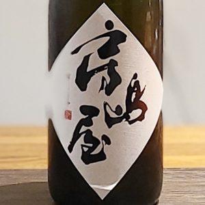 【地酒入荷情報】房島屋 兎心BLACK 純米吟醸無濾過生原酒(岐阜)