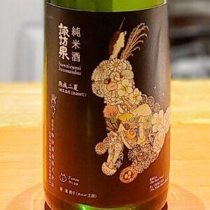 【地酒入荷情報】諏訪泉 うさぎラベル 純米酒(鳥取)