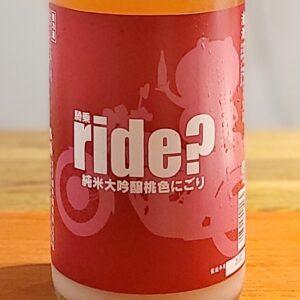 【地酒入荷情報】五橋 騎乗ride 桃色にごり 純米大吟醸(山口)