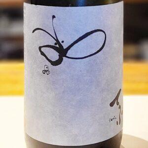 【地酒ストック情報】国権 てふ tefu 純米大吟醸酒(福島)