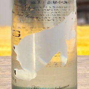 【地酒情報】角右衛門 夏酒 荒責混和 しろくまラベル 純米吟醸酒(秋田)